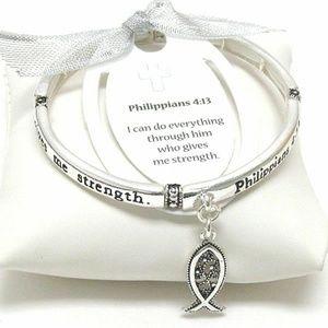 Jewelry - NEW inspirational bracelet Philippians 4:13